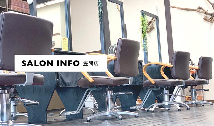 笠間店トップイメージ画像